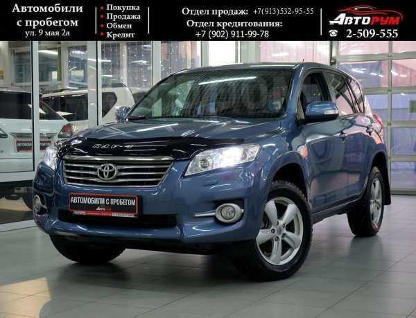 Toyota RAV4, 2011 год, 937 000 руб.