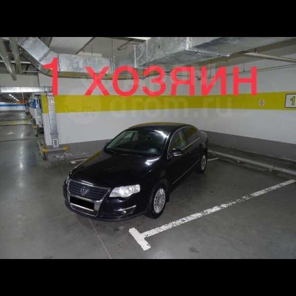 Volkswagen Passat, 2006 год, 343 000 руб.