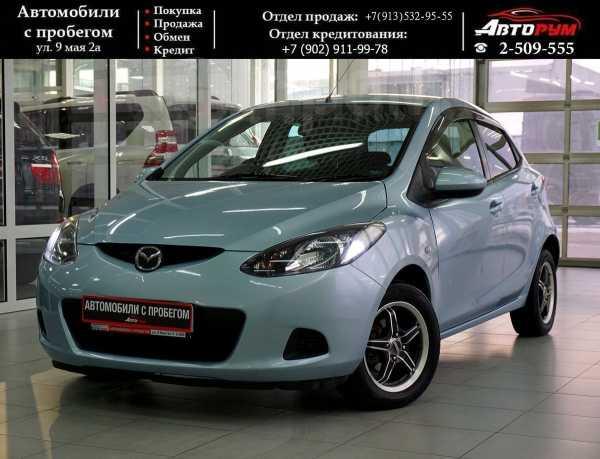 Mazda Demio, 2008 год, 367 000 руб.