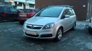 Opel Zafira, 2007 г., Иркутск