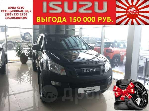 Isuzu D-MAX, 2018 год, 1 964 000 руб.