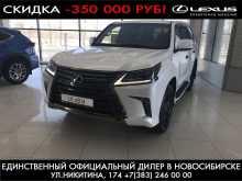 Новосибирск Lexus LX450d 2018