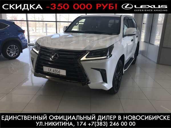 Lexus LX450d, 2018 год, 6 599 000 руб.