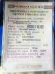 Citroen C-Elysee, 2015 год, 499 000 руб.