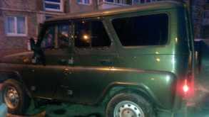 Иркутск 3151 2011