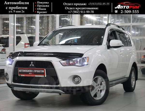 Mitsubishi Outlander, 2011 год, 897 000 руб.