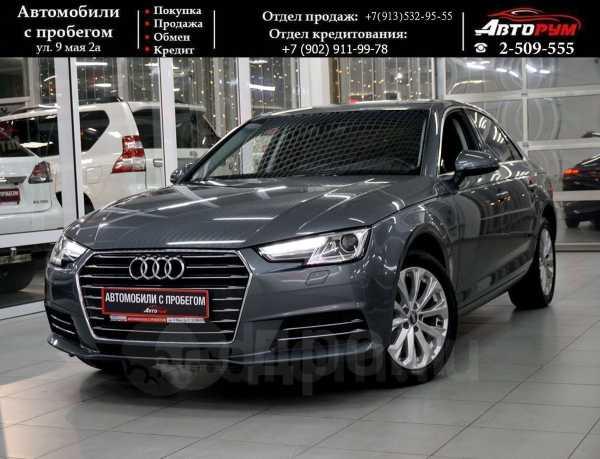 Audi A4, 2015 год, 1 197 000 руб.