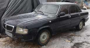 Февральск 3110 Волга 2006