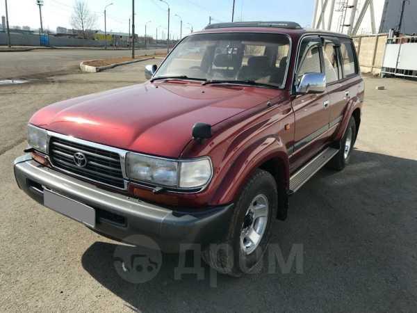 Toyota Land Cruiser, 1995 год, 1 100 000 руб.