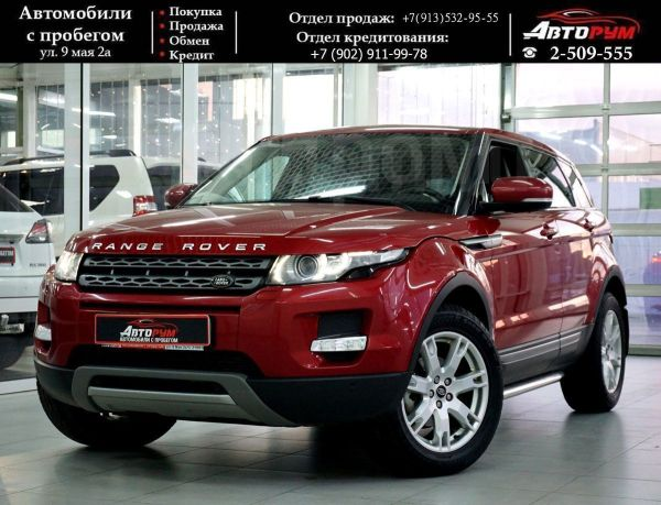 Land Rover Range Rover Evoque, 2013 год, 1 397 000 руб.