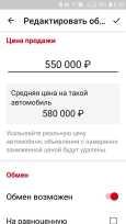 Лада Х-рей, 2017 год, 550 000 руб.