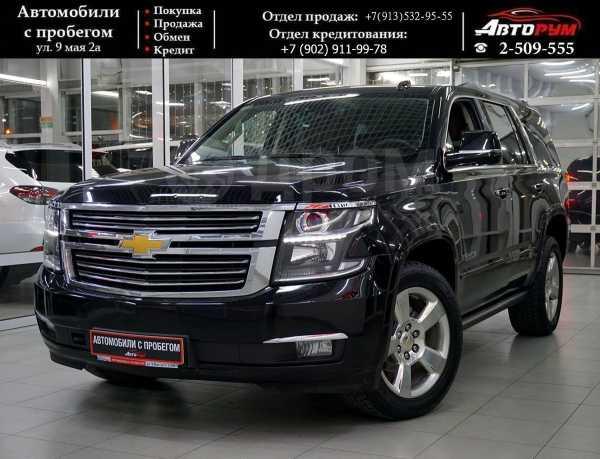 Chevrolet Tahoe, 2015 год, 2 697 000 руб.