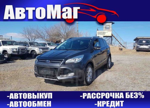 Ford Kuga, 2015 год, 1 198 000 руб.