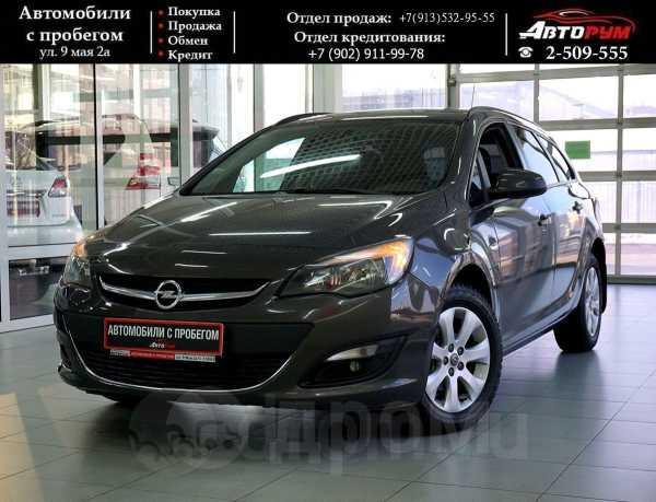 Opel Astra, 2014 год, 617 000 руб.