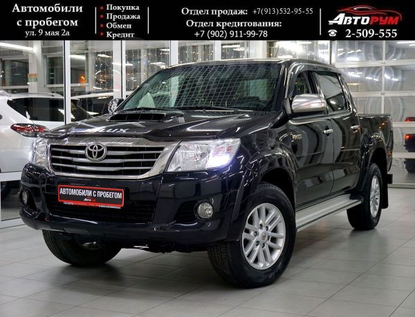 Toyota Hilux Pick Up, 2012 год, 1 397 000 руб.
