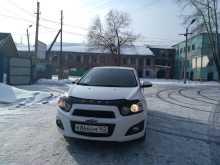 Новокузнецк Aveo 2015
