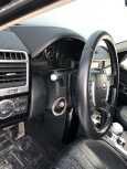 Land Rover Range Rover, 2007 год, 580 000 руб.