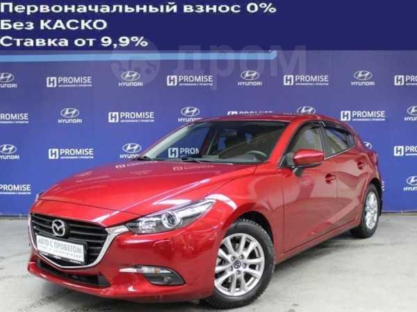 Mazda Mazda3, 2017 год, 1 118 000 руб.