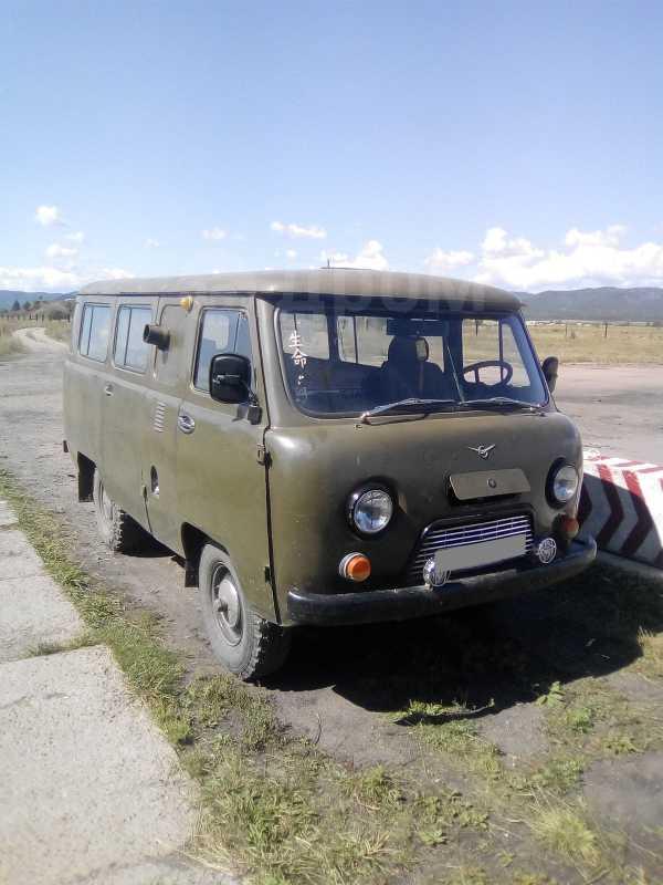 УАЗ Буханка, 1995 год, 180 000 руб.