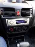 Nissan Almera, 2004 год, 230 000 руб.