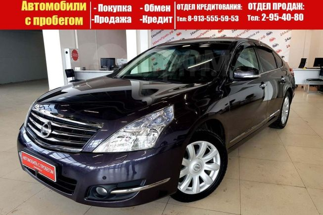 Nissan Teana, 2010 год, 707 000 руб.