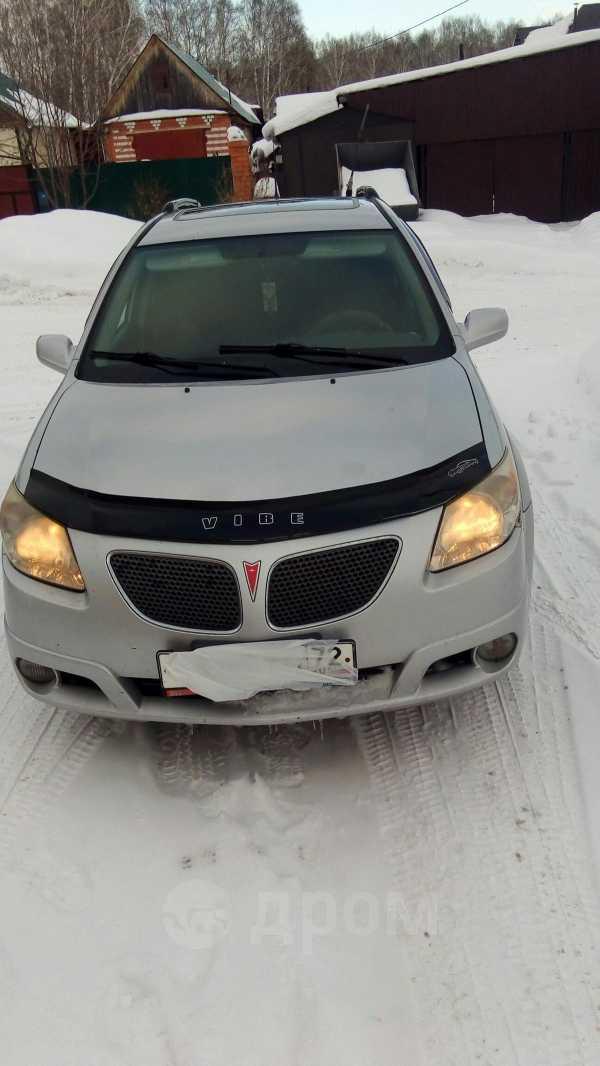 Pontiac Vibe, 2005 год, 450 000 руб.