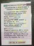 Geely GC6, 2014 год, 349 000 руб.