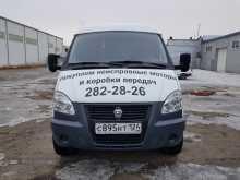 Красноярск 2217 2017