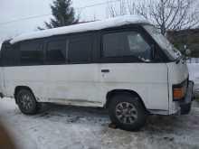 Челябинск Homy 1993