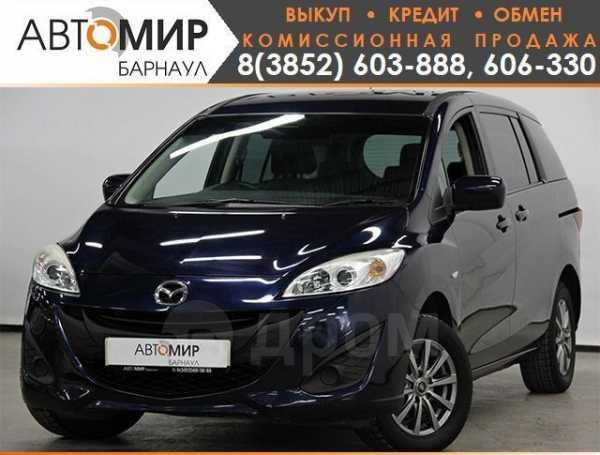 Mazda Premacy, 2011 год, 597 000 руб.