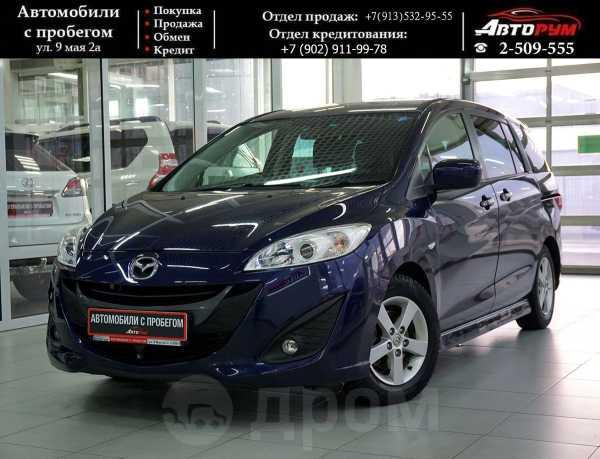 Mazda Premacy, 2010 год, 637 000 руб.