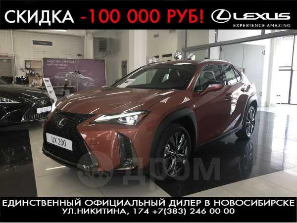 Lexus UX200, 2018 год, 2 400 000 руб.