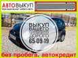 Toyota Passo, 2010 год, 398 000 руб.