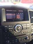 Nissan Pathfinder, 2012 год, 1 170 000 руб.