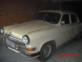 Курган 21 Волга 1959
