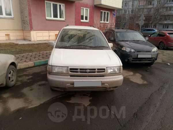 Nissan Prairie Joy, 1997 год, 180 000 руб.