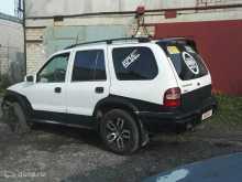 Череповец Sportage 1998