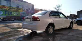 Улан-Удэ Civic Ferio 2006