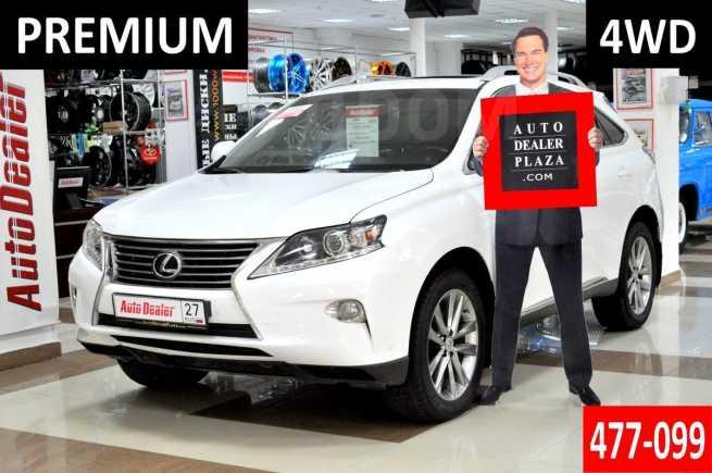 Lexus RX350, 2013 год, 1 749 000 руб.