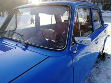 Иркутск 2101 1981