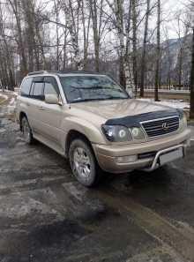 Чемал LX470 1999