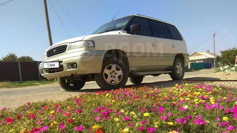 Mazda MPV, 1996 год, 205 000 руб.