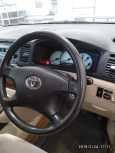Toyota Corolla Spacio, 2001 год, 340 000 руб.