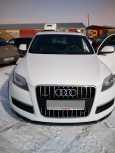 Audi Q7, 2015 год, 1 950 000 руб.