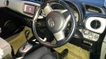 Toyota Vitz, 2011 год, 495 000 руб.