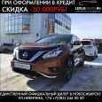 Nissan Murano, 2016 год, 1 979 000 руб.