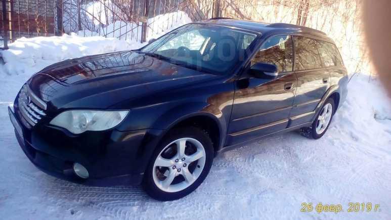 Subaru Outback, 2008 год, 865 000 руб.
