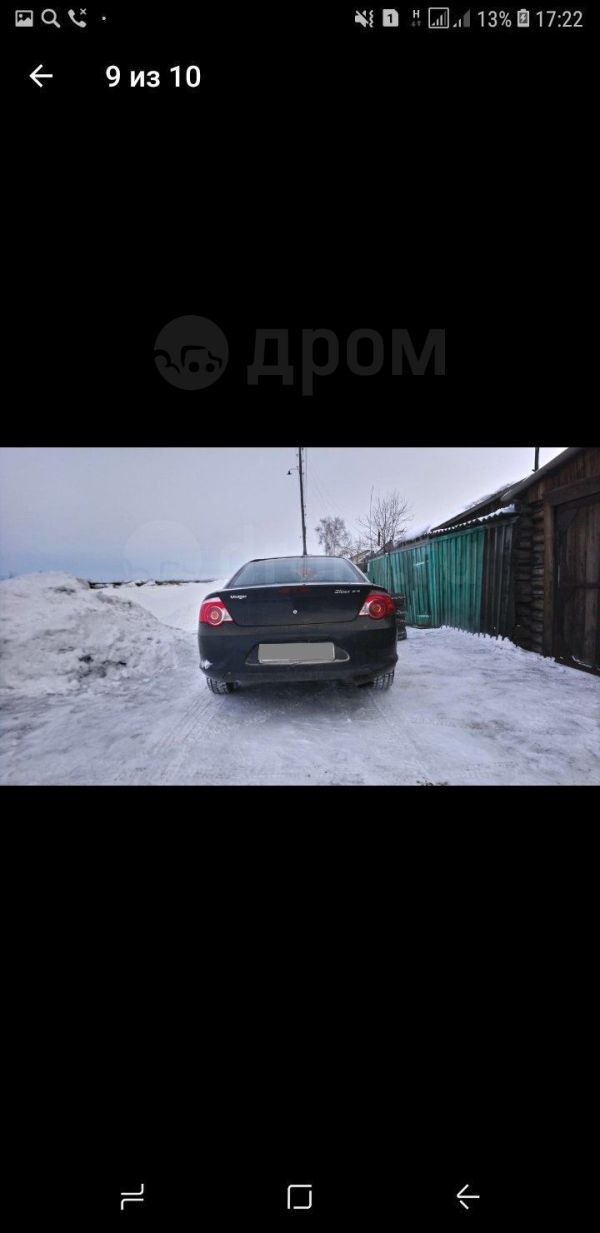 ГАЗ Волга Сайбер, 2008 год, 200 000 руб.