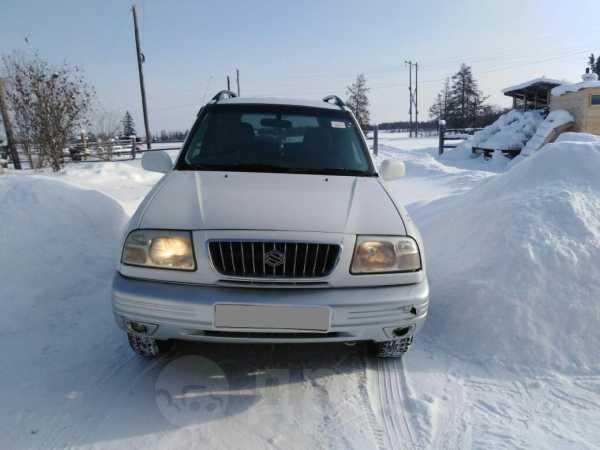 Suzuki Escudo, 1998 год, 310 000 руб.