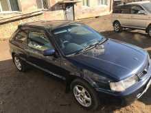 Советская Гавань Corolla II 1998